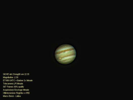 Астрономический Телескоп Рефлектор Meade ETX90 Observer
