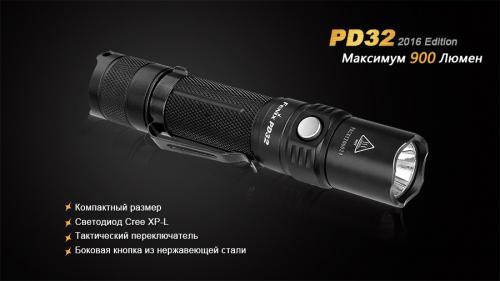 Фонарь Fenix PD32 XP-L Hi_4